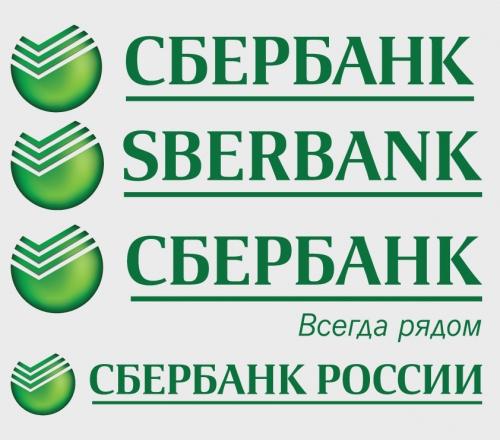 допускается размещение уркц сбербанк воронеж отзывы вкусное блюдо русской